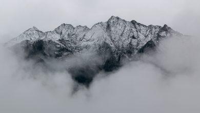 Photo of Auf dem Berg