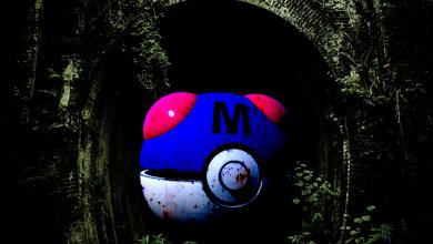 """Photo of Meisterball – Das """"M"""" als Zeichen der Sklaven"""