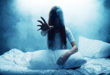 Bild von Poltergeist – Er kommt in der Nacht
